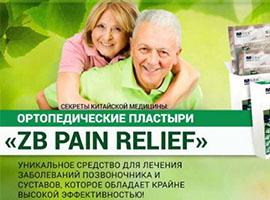 http://shop-krasa.at.ua/