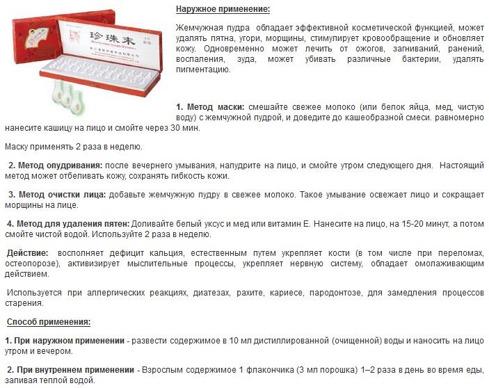 лекарства от холестерина аторвастатин