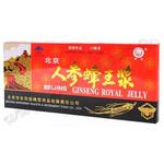 Маточное молочко с женьшенем - Ginseng Royal Jelly купить, цена, отзывы